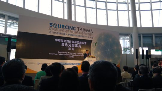 MTZ Clinical Research uczestniczy w Sourcing Taiwan 2018