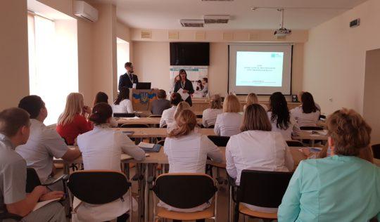 Ośrodek Badawczy na Ukrainie